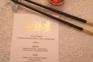 World Tour: Taiwan's State Banquet 2015