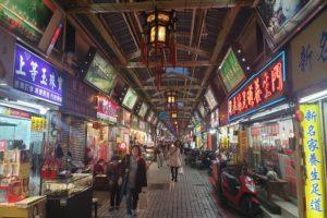 48 Hours in Taipei, Taiwan