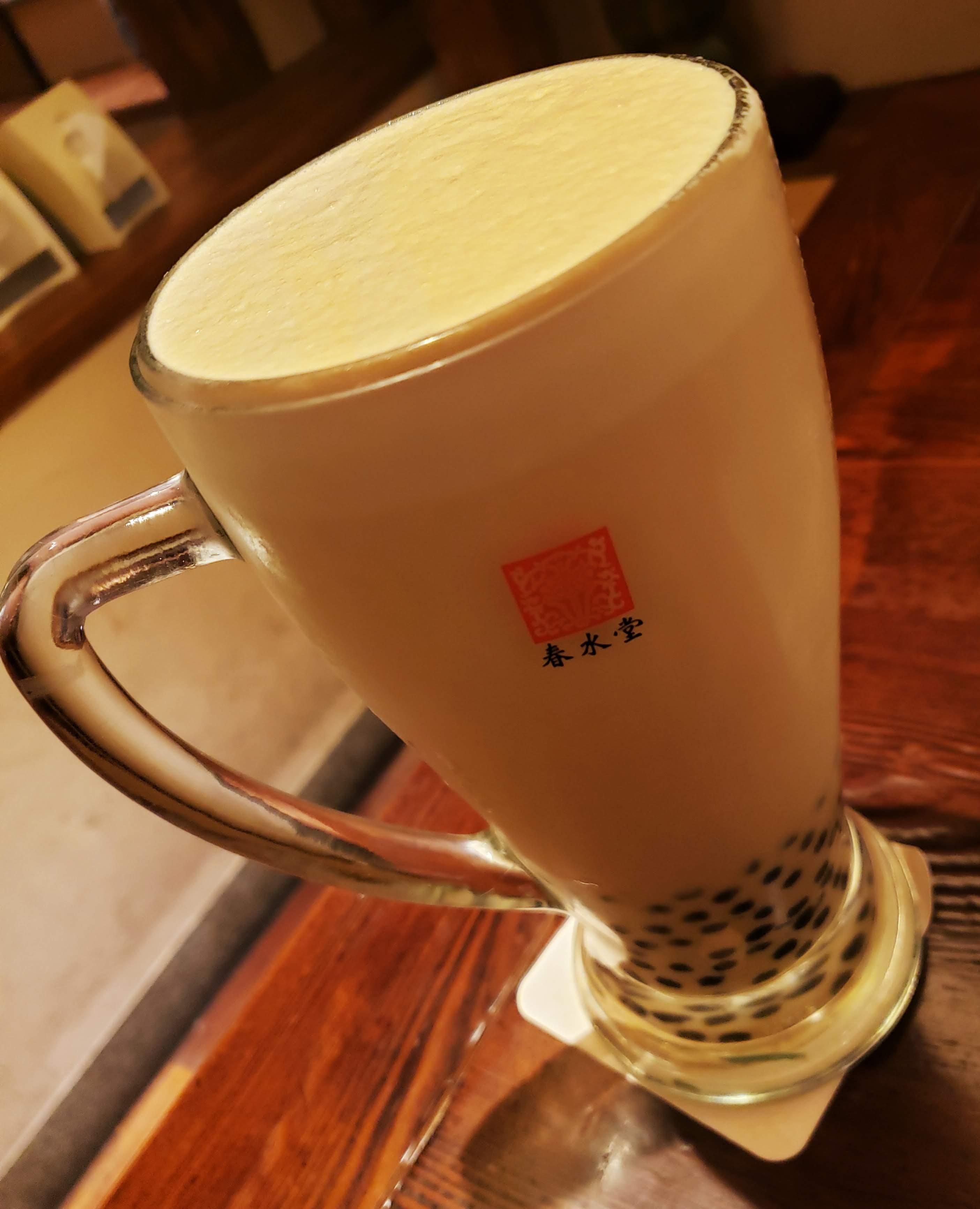 Bubble Tea aka Boba